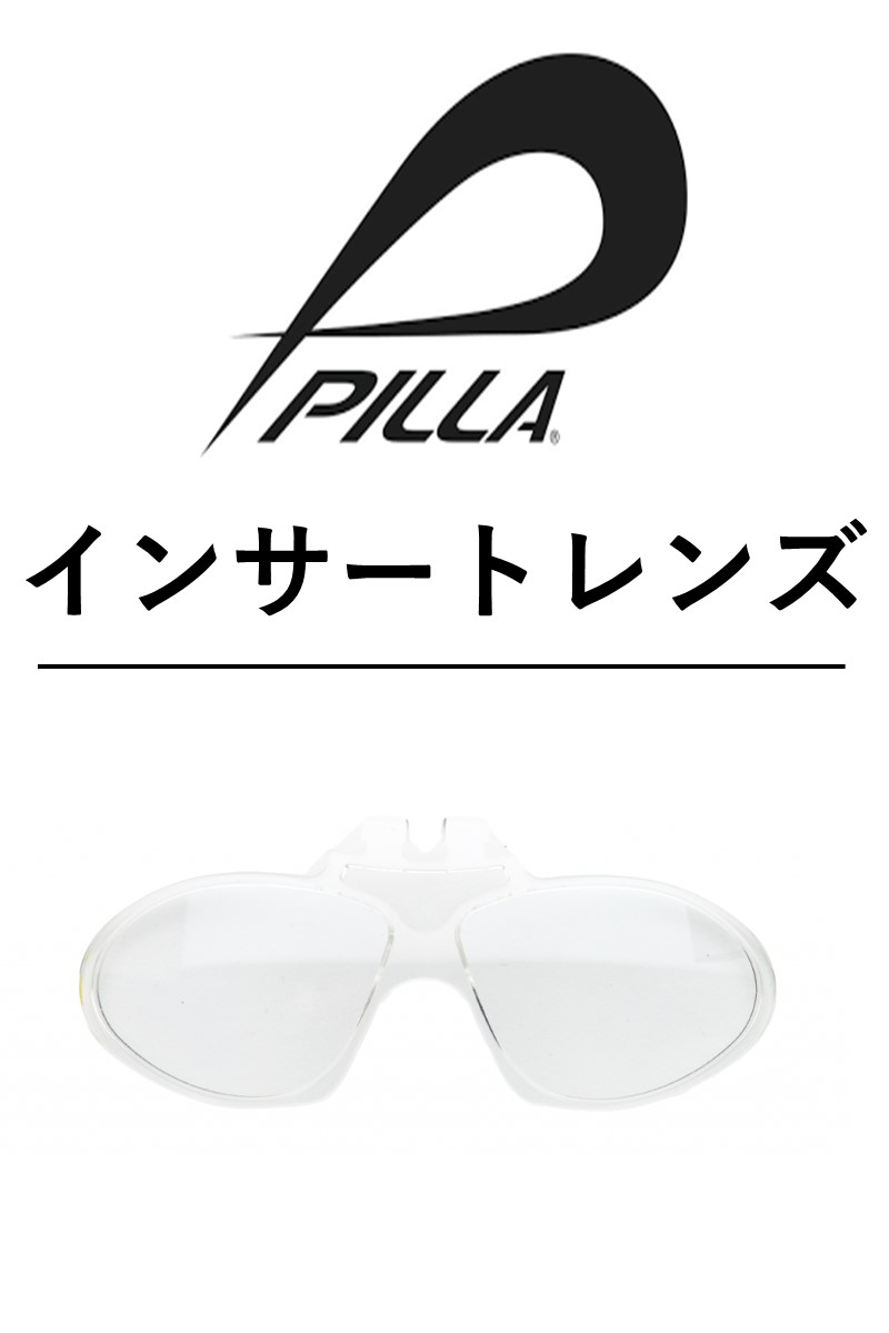 Pilla RX INSERT
