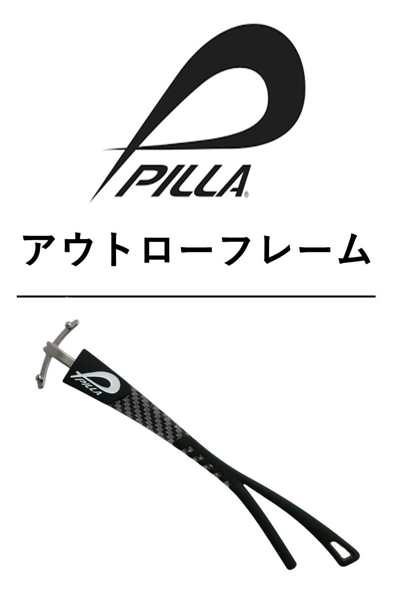 PILLA-OUTLAW6-4