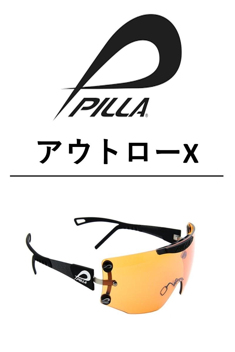 PILLA  Lens 12