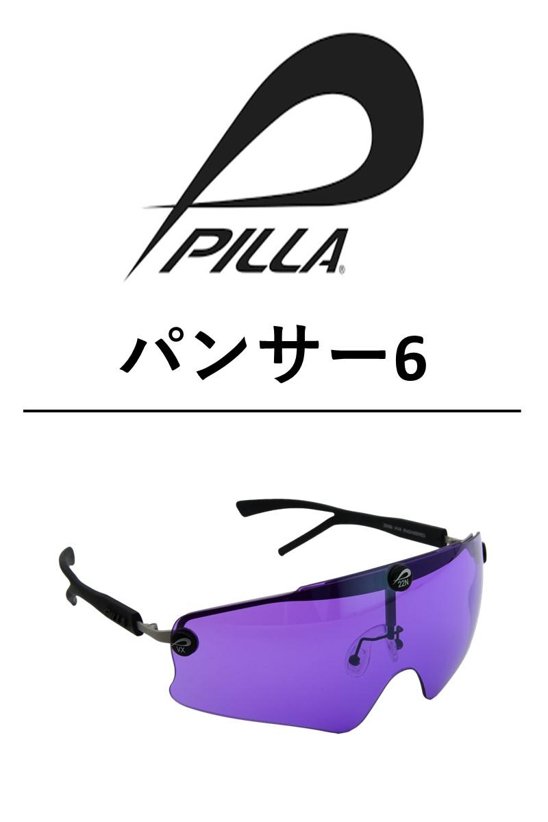 PILLA  Lens Panther