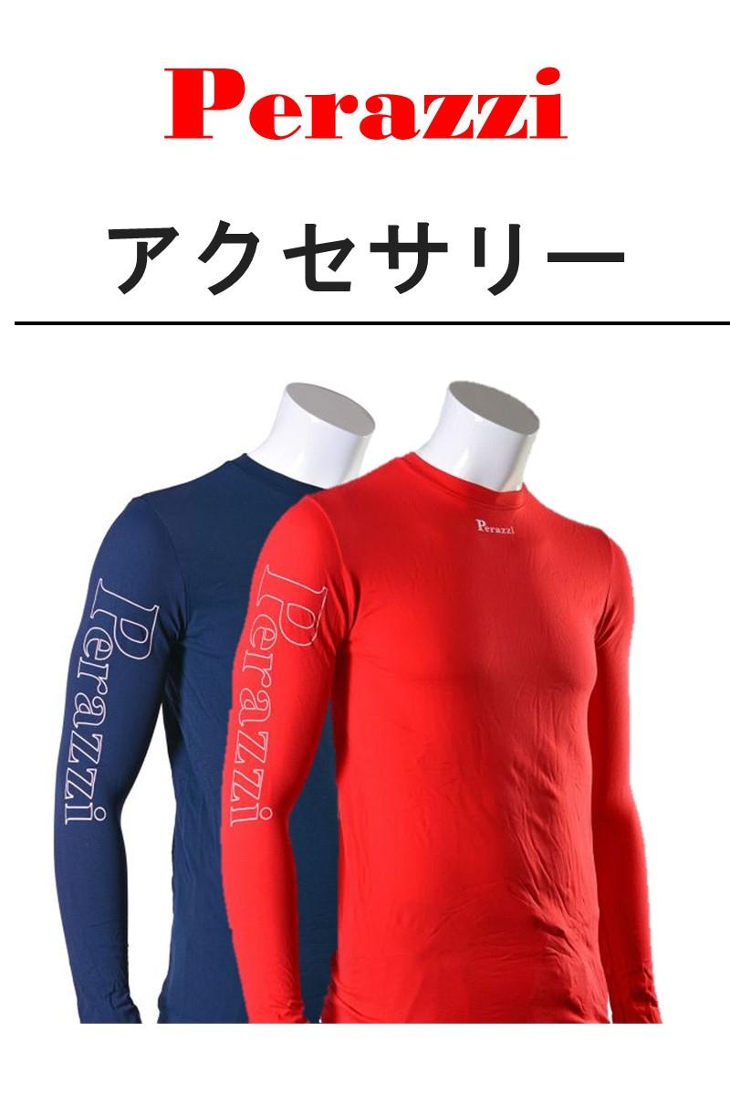 Perazzi テクニカルファブリック ロングTシャツ