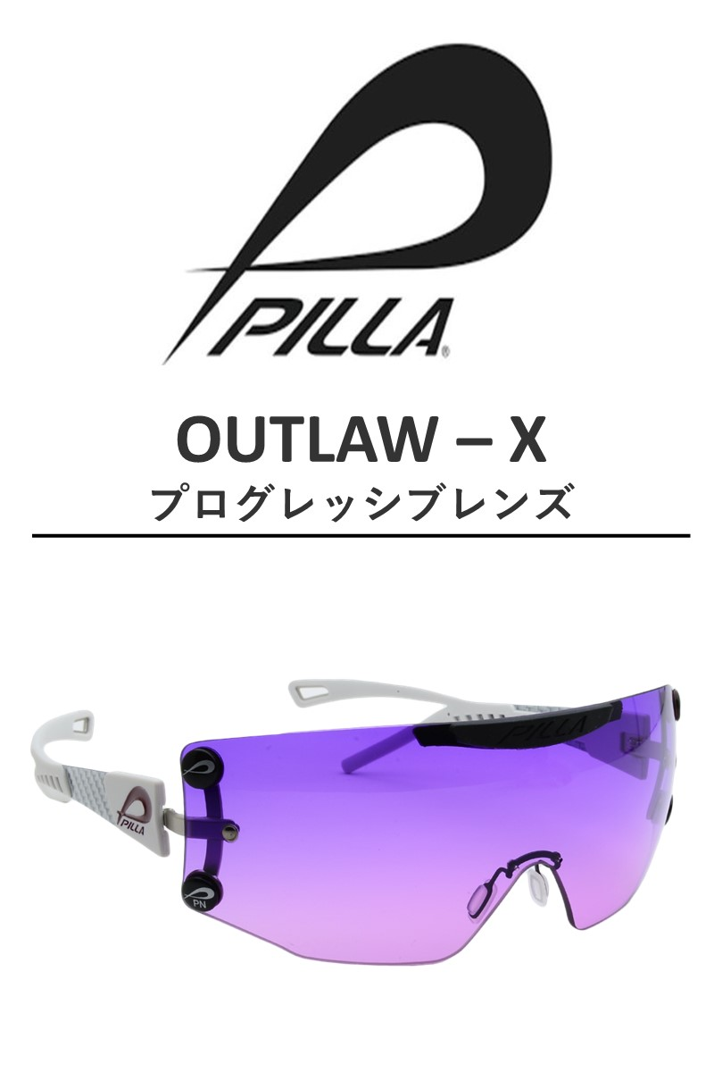 PILLA OUTLAW X6 PROGRESSIVE LENS