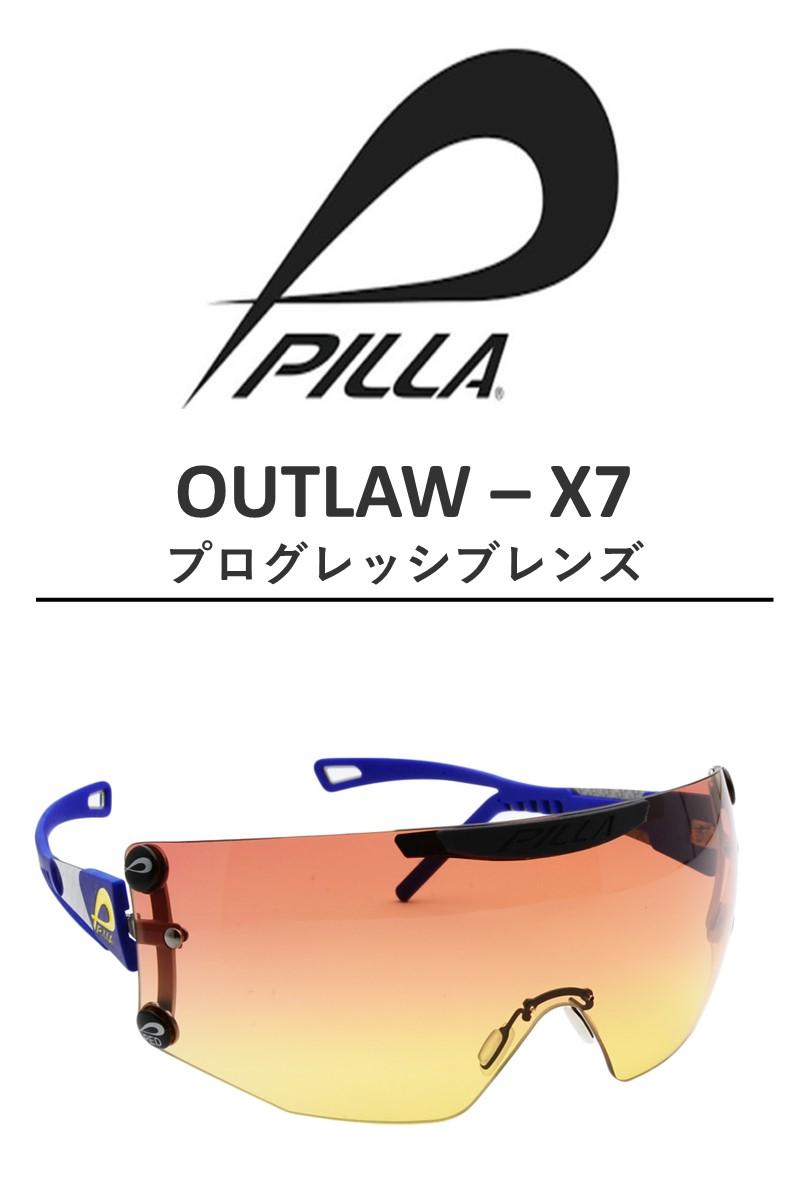 PILLA OUTLAW X7 PROGRESSIVE LENS