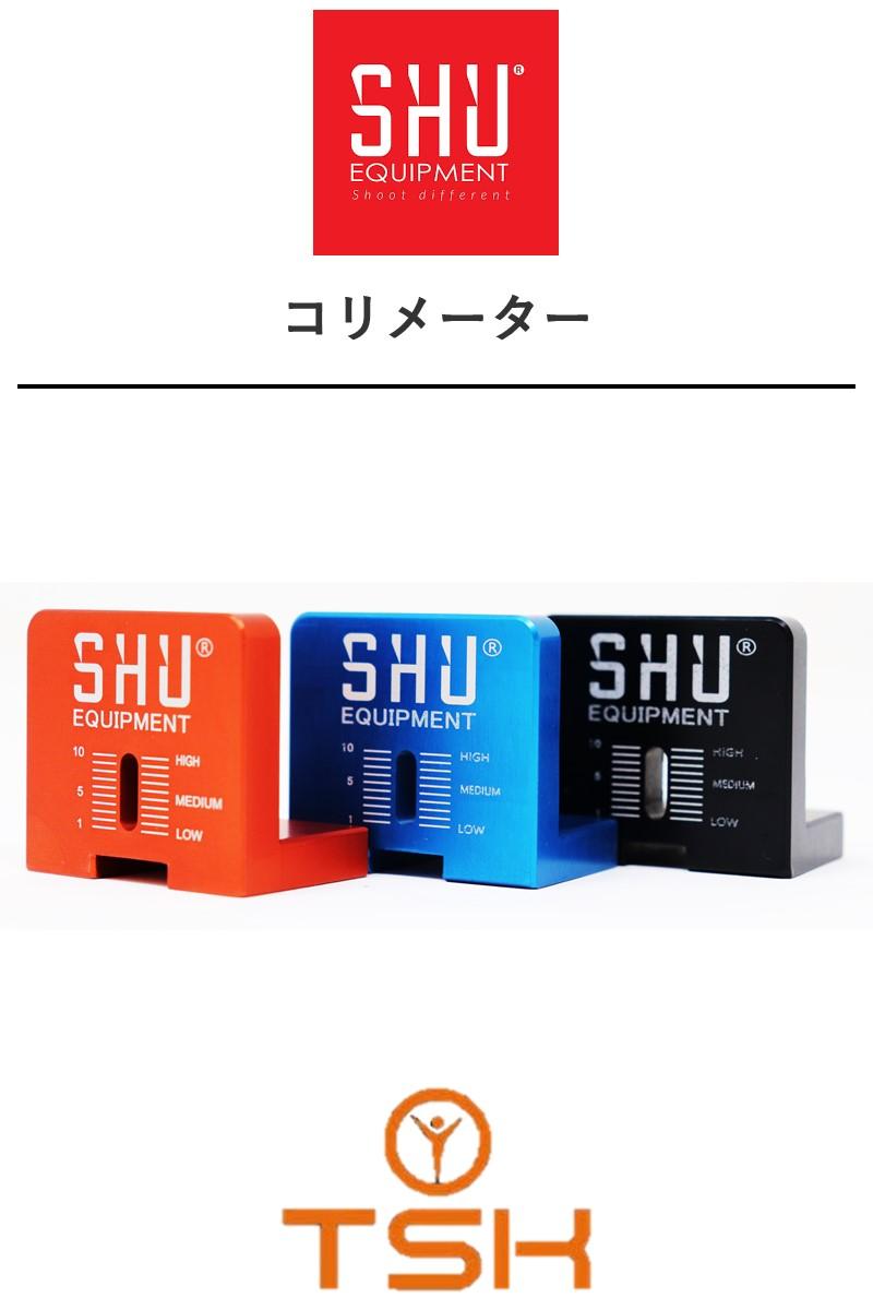 SHU COLLIMATOR