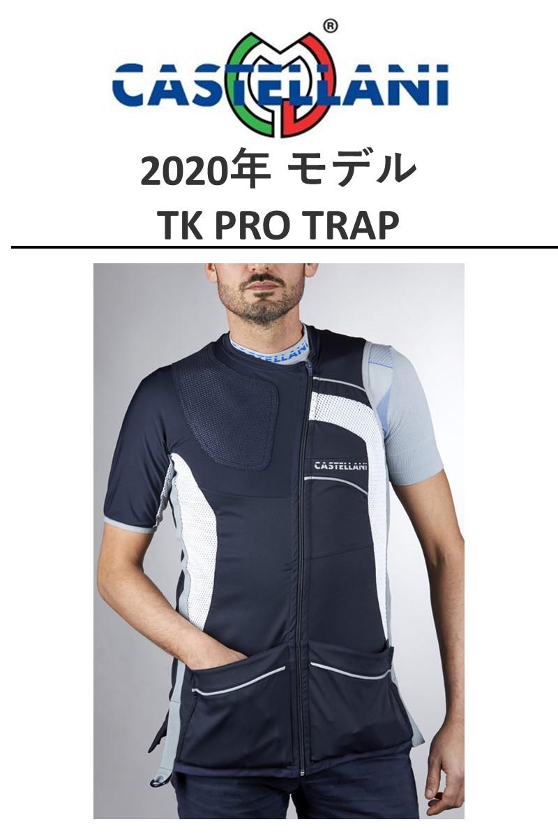 029 TK PRO ALCANTARA