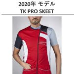 030 TK PRO FABRIC