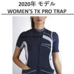 031 WOMEN'S TK PRO ALCANTARA