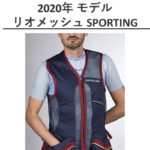 033 SPORT TECH VESTS