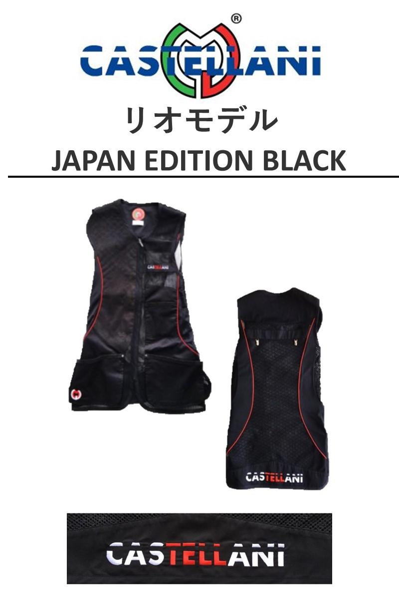 024_DXAL JAPAN EDITION 001