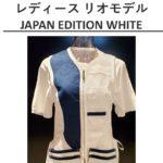 002 JAPAN LADIES