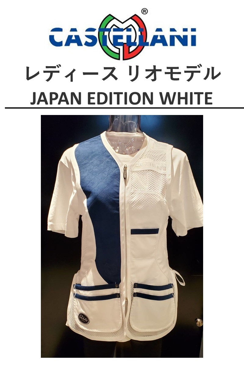 025_DXAL JAPAN EDITION 002