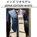 002 JAPAN MEN'S
