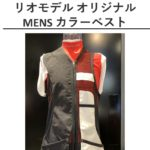 DT original vest 003