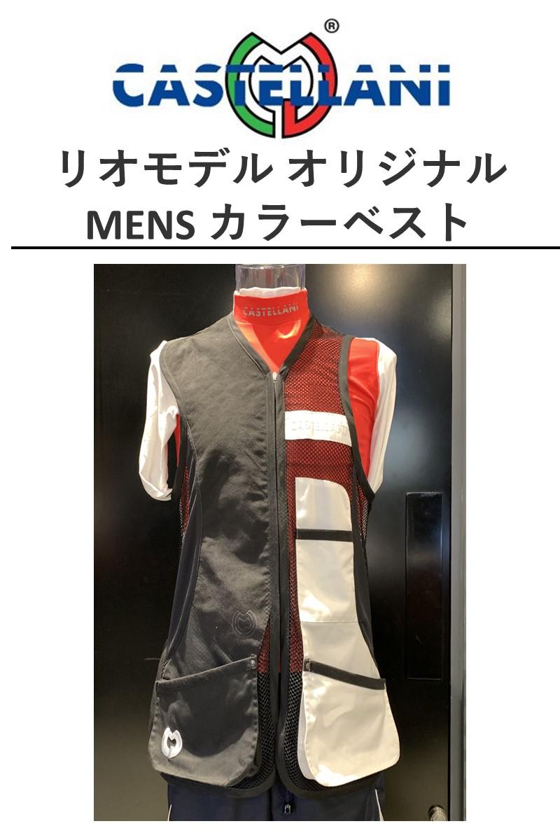 024_DXAL JAPAN EDITION 003