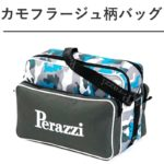PERAZZI CAMO POCKET BAG