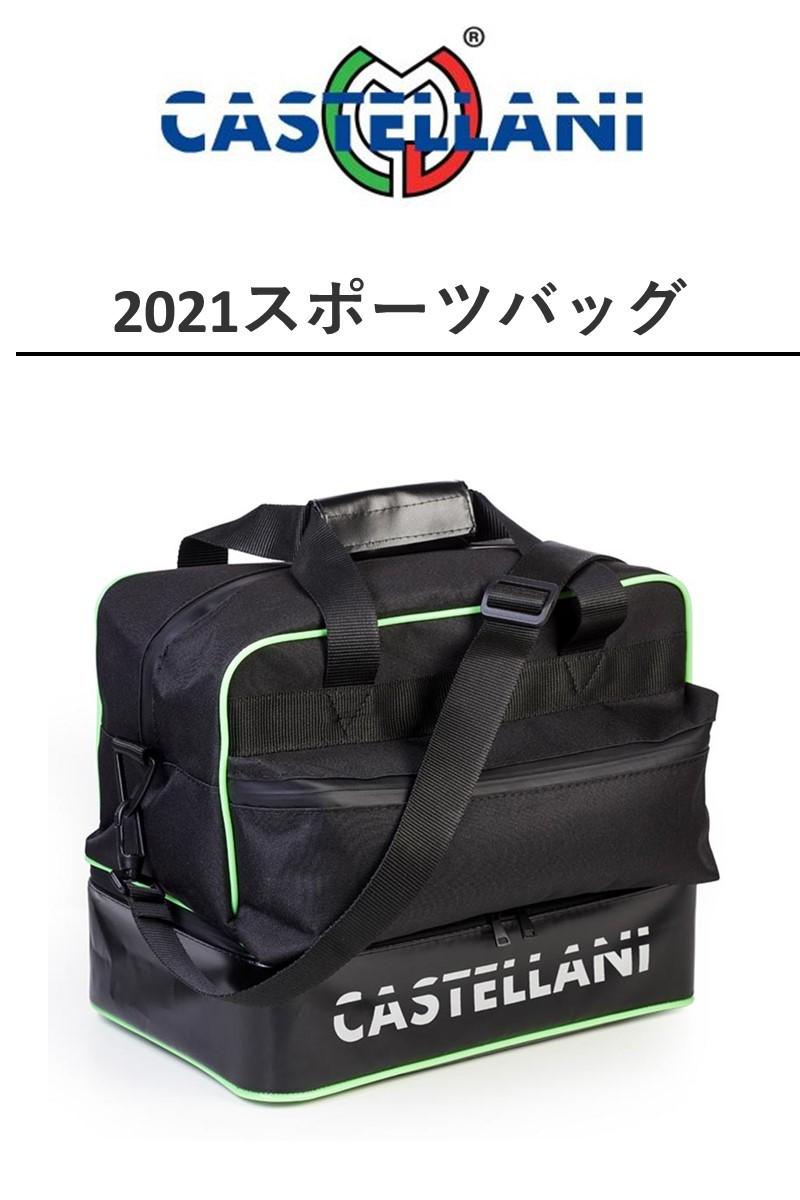 239 SPORT BAG