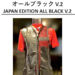 024_DXAL JAPAN EDITION 004