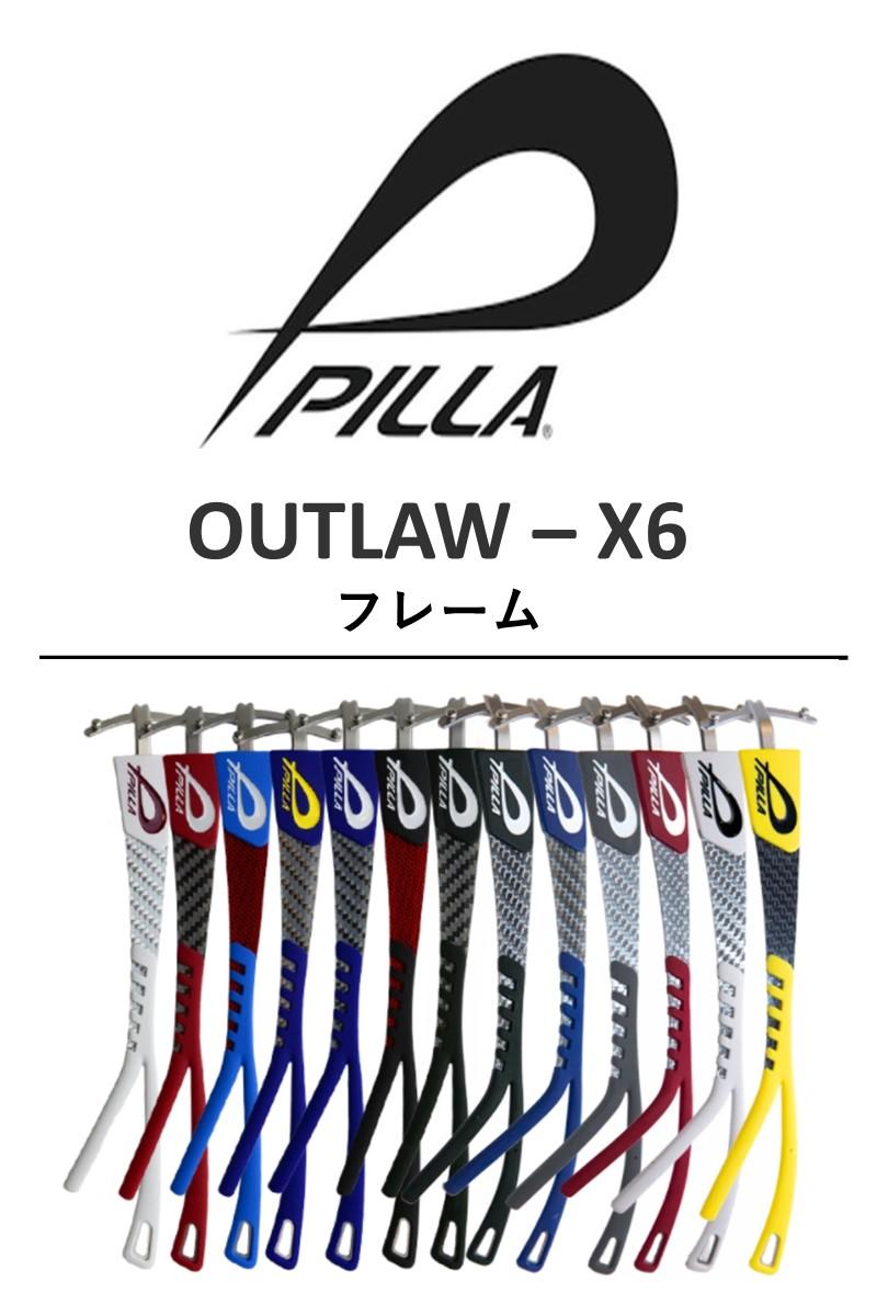 PILLA OUTLAW X6 FRAMES