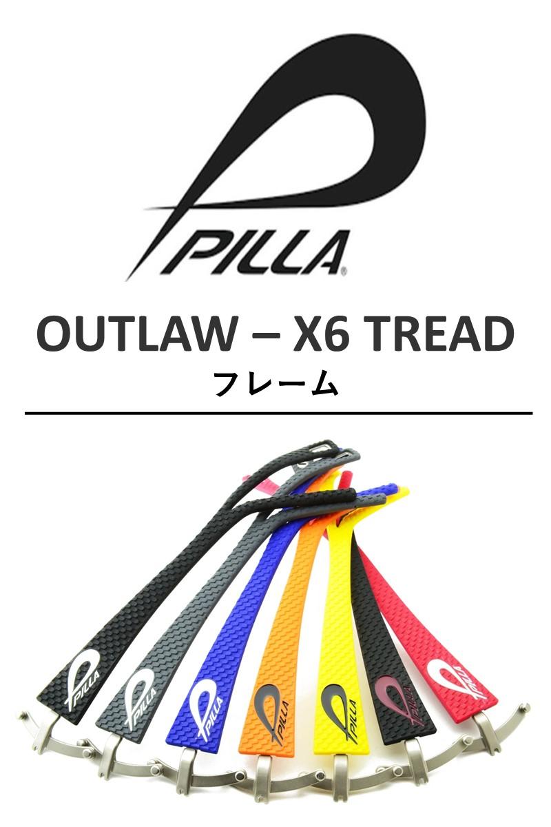 PILLA OUTLAW X6 TREAD