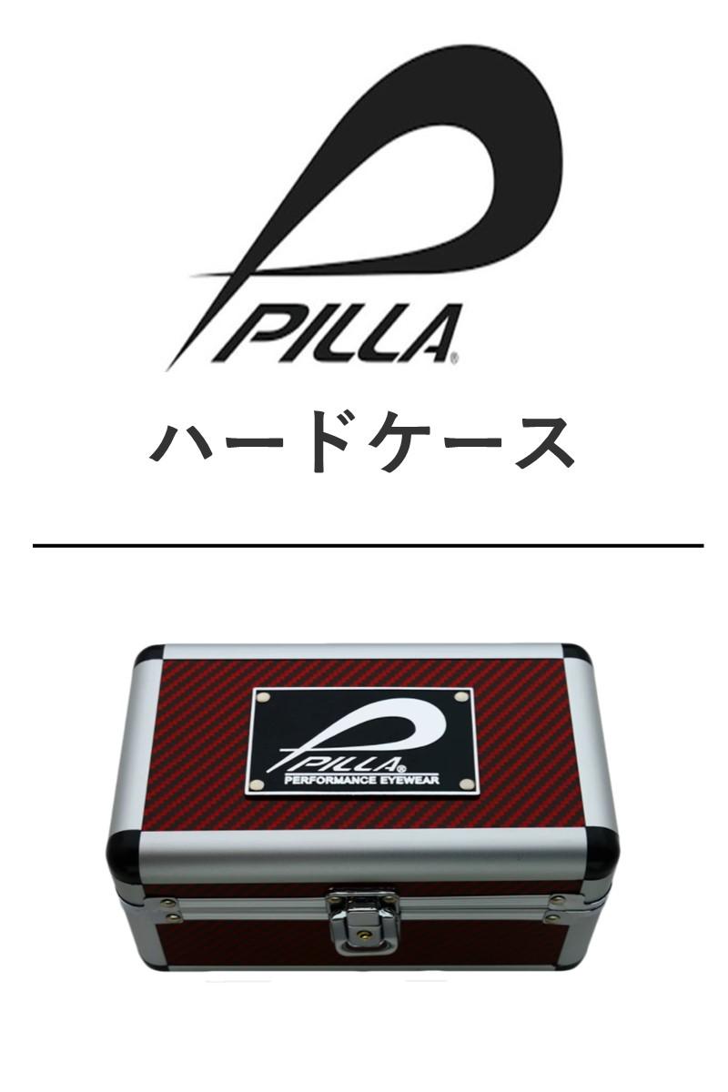 PILLA HARD CASE