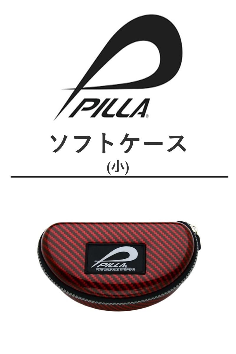 PILLA SOFT CLAM CASE (SML)