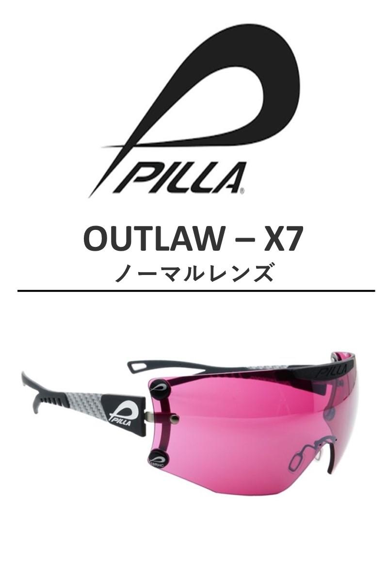 PILLA  OUTLAW X7 LENS
