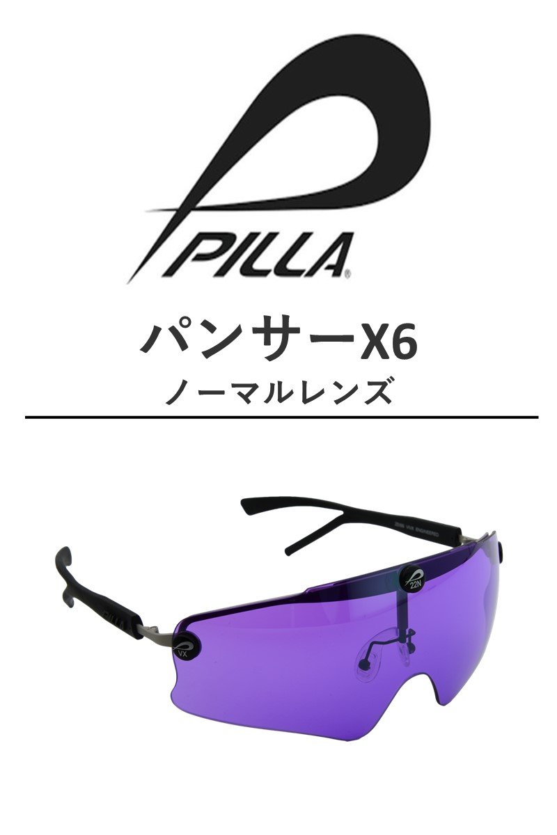 PILLA  PANTHER X6 POST