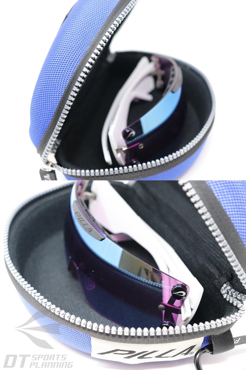 PILLA BLUE SOFT CLAM CASE (MED)