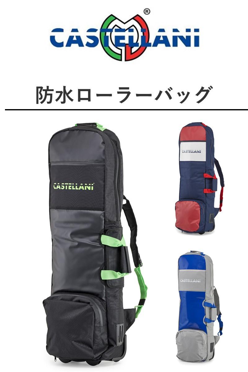 251 WP ROLLER BAG v2