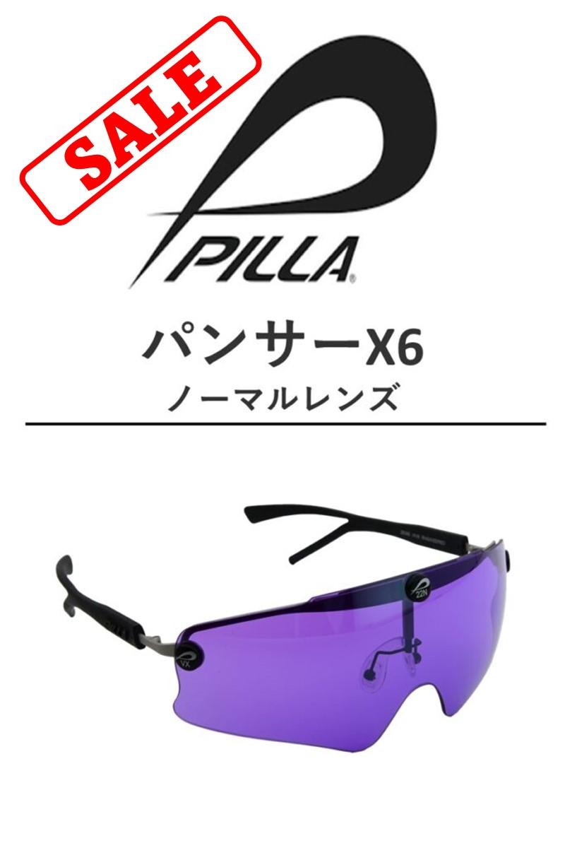 PILLA  PANTHER X6 POST - SALE