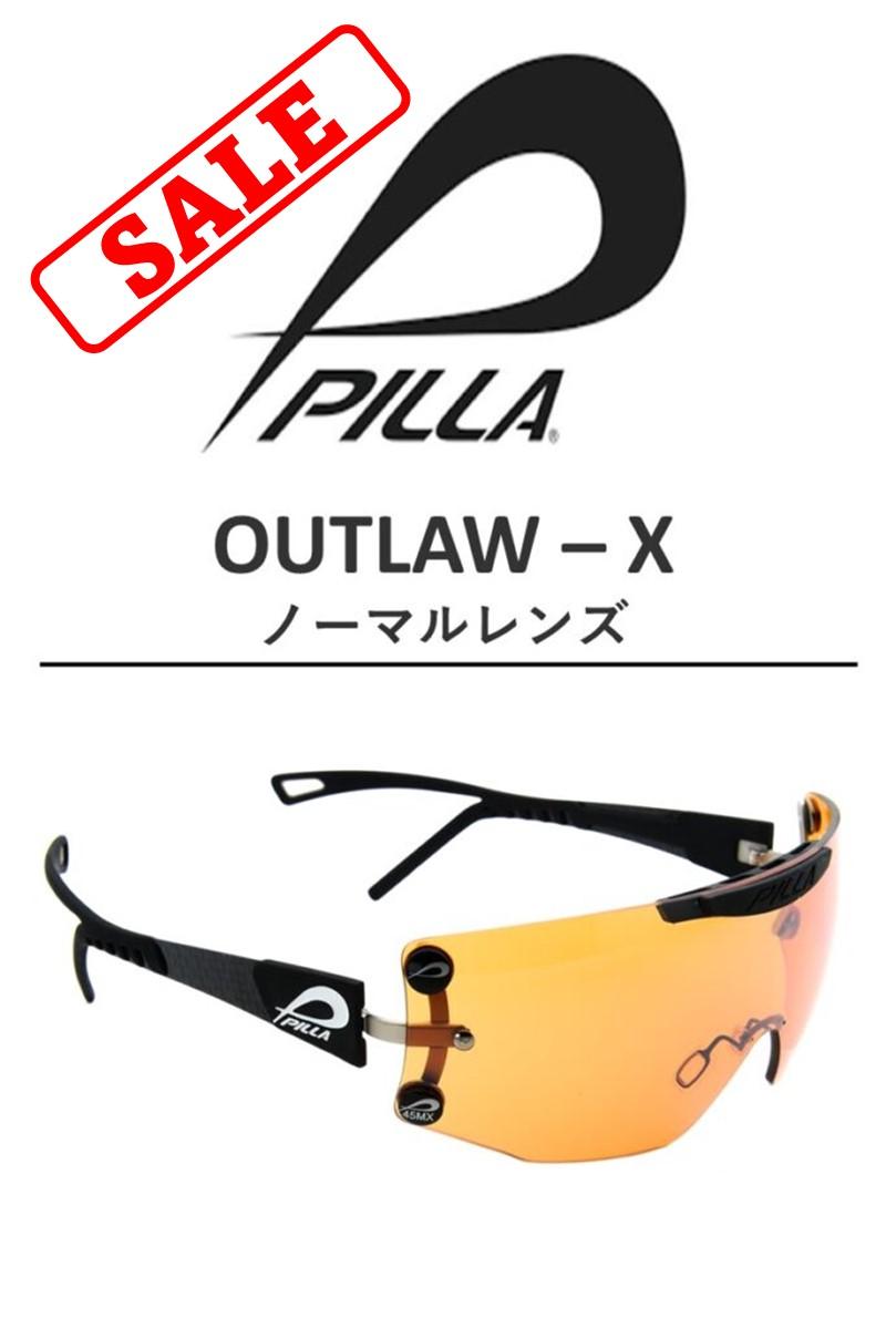 PILLA  OUTLAW X6 LENS - SALE
