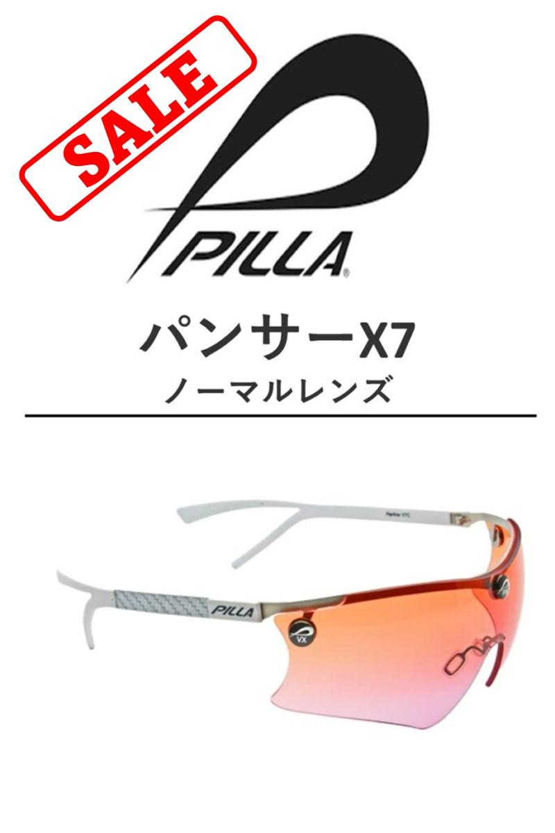 PILLA  PANTHER 7 LENS - SALE